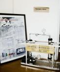 Reverse Osmosis Unit Teknik Kimia ITB